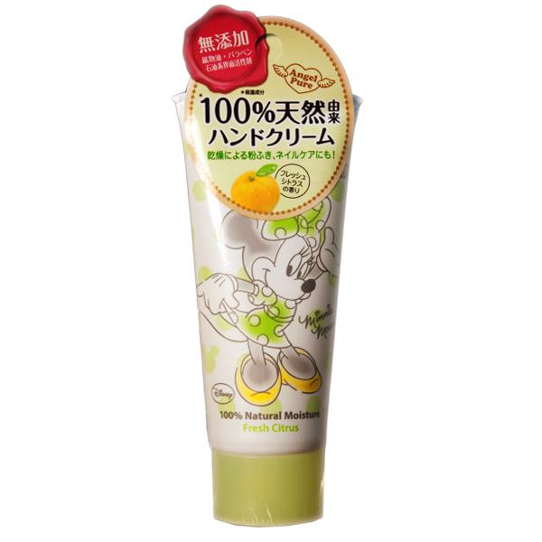 BCL 日本天然果香護手霜 橘子 50g 日本 保養品 迪士尼 限定款日本《ibeauty愛美麗》
