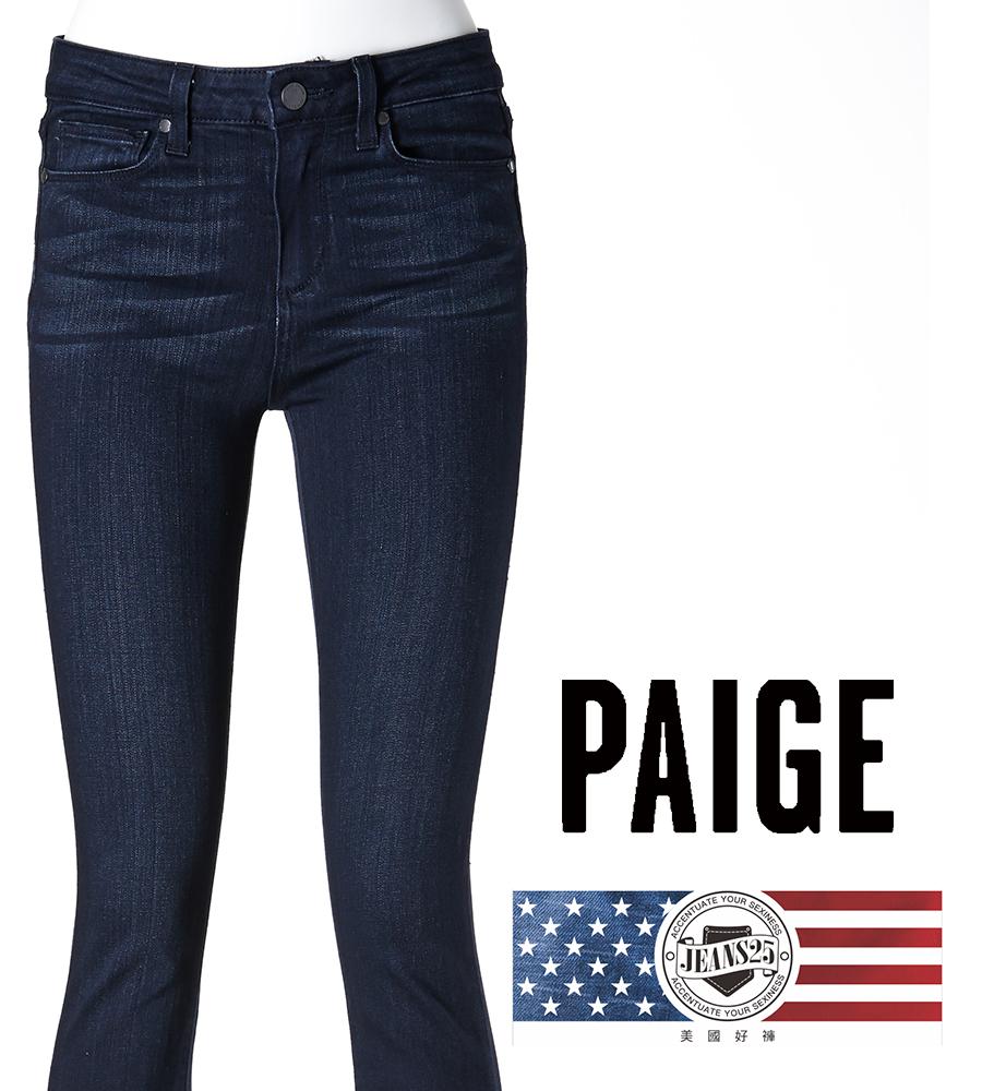 PAIGE HOXTON - MAE系列 ULTRA SKINNY 窄管褲  美國製造 現貨供應 無息分期【美國好褲】