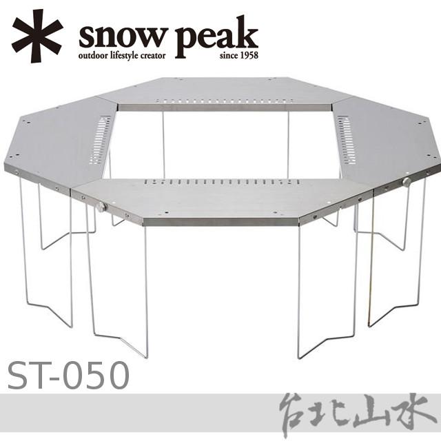 Snow Peak ST-050 爐火框架桌 焚火台邊桌/圍爐桌 Jikaro Table 日本雪峰