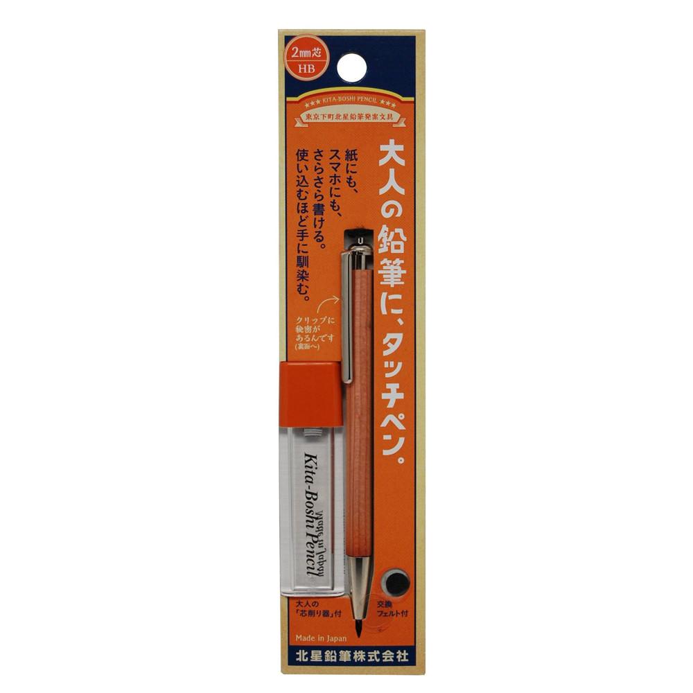 北星鉛筆 - 大人的鉛筆 - 觸控兩用筆 +  芯削