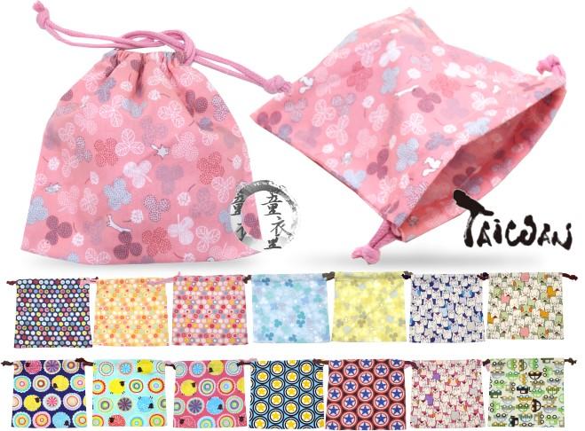 童衣圓【HA037】HA37束口袋 台灣製 手作包 拉繩 抽繩 旅行 衛生棉 化妝品 隨身小物 束口包 收納袋 雜物袋
