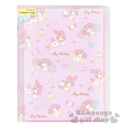 〔小禮堂〕美樂蒂 6頁文件夾《A4.粉.點點.糖果.愛心.蛋糕》