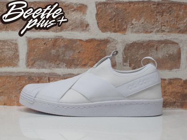 女生 BEETLE ADIDAS SUPERSTAR SLIP ON W 全白 交叉 繃帶 貝殼頭 懶人鞋 S81338