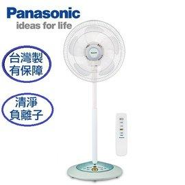 ★贈安寶捕蚊燈 AB-9211 ★Panasonic 國際牌 14吋  負離子微電腦 新5枚式 立扇 F-H14ANR ** 免運費 **
