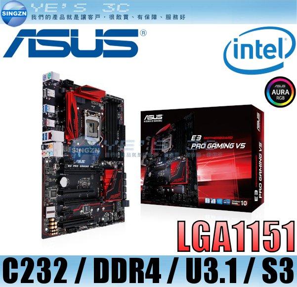 「YEs 3C」ASUS 華碩 E3 PRO GAMING 主機板  intel/電競/C232/DDR4/ATX/Xeon E3