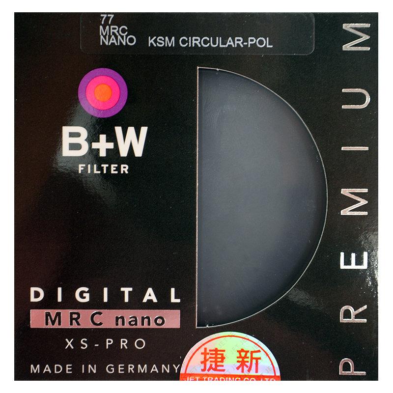 ◎相機專家◎ B+W XS-Pro 52mm ND-Vario MRC nano 可調式減光鏡 XSP 捷新公司貨