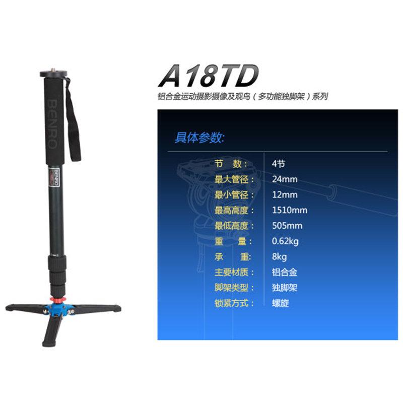 ◎相機專家◎ BENRO 百諾 A18TD 鎂鋁合金單腳架 含VT1S 支撐架 勝興公司貨