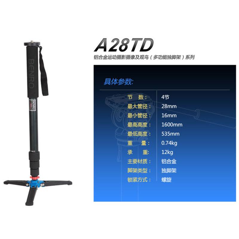 ◎相機專家◎ BENRO 百諾 A28TD 鎂鋁合金單腳架 含VT1 支撐架 勝興公司貨