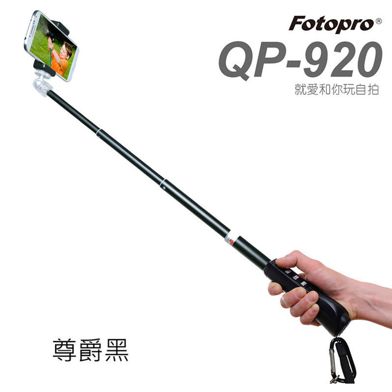◎相機專家◎ Fotopro QP-920 自拍神器 橘色 自拍棒 自拍架 QP-906R新款 藍芽遙控 湧蓮公司貨