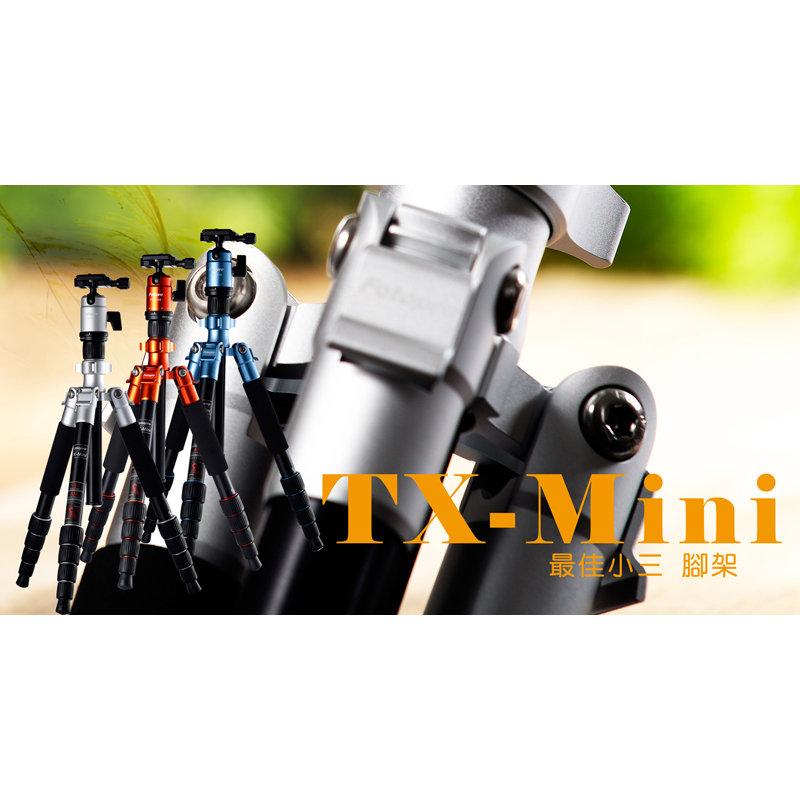 ◎相機專家◎ Fotopro TX-MINI 微單專用腳架 送雙向水平儀 湧蓮公司貨