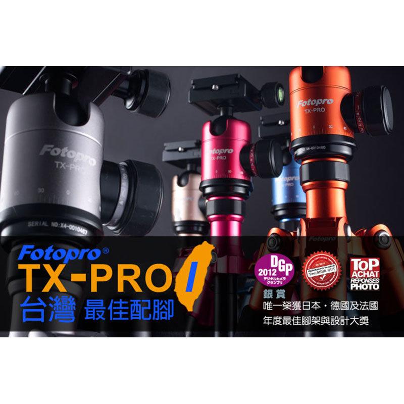 ◎相機專家◎ Fotopro TX-PRO1 輕量化彩色三腳架 送雙向水平儀 湧蓮公司貨