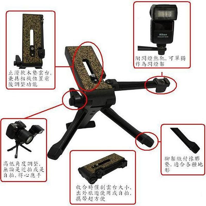 ◎相機專家◎ SWALLOW TP-M1 多功能桌上型三腳架 附熱靴座 可上閃燈 TPM1 欽輝行公司貨