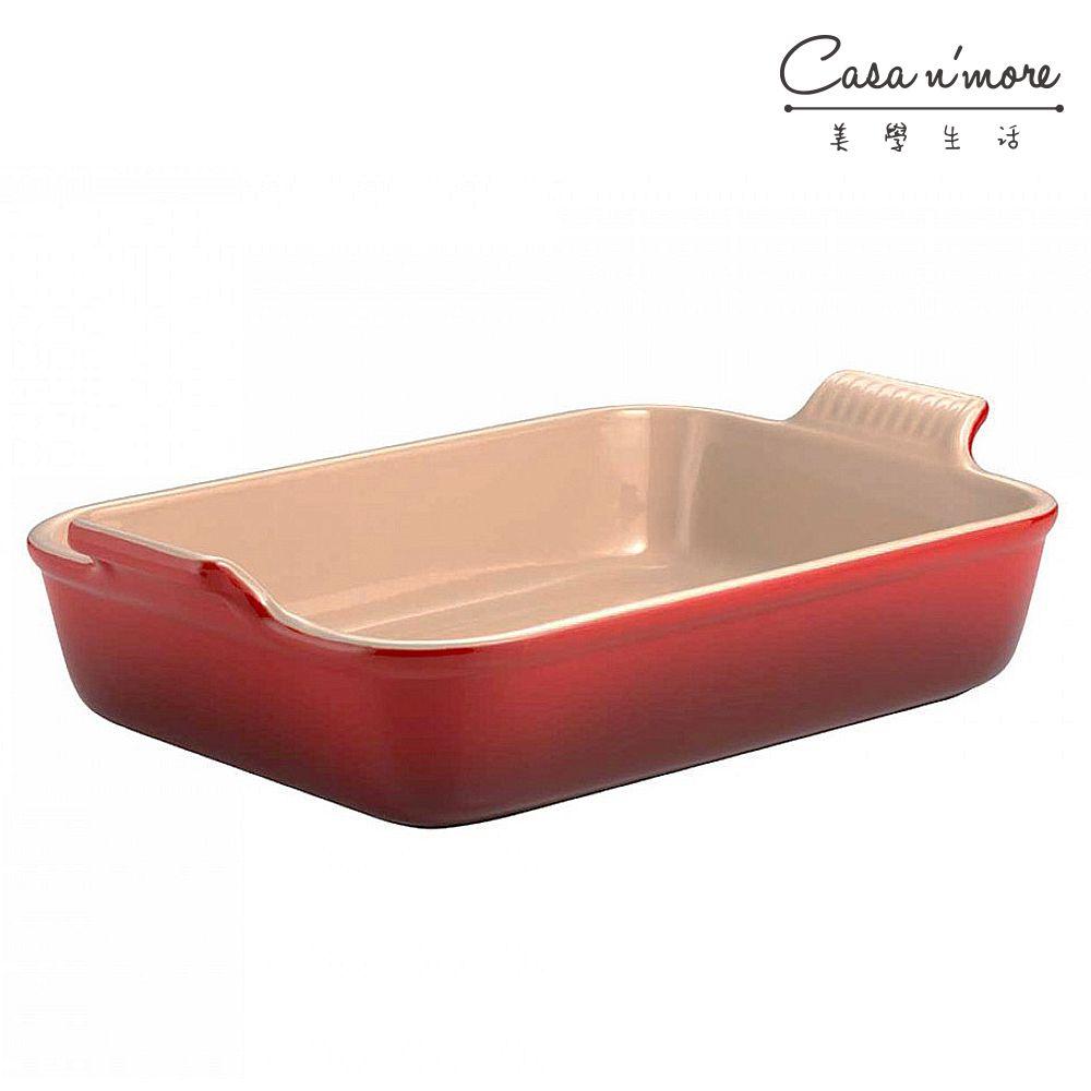 Le Creuset 深盤 餐盤 長方形焗烤盤 紅色