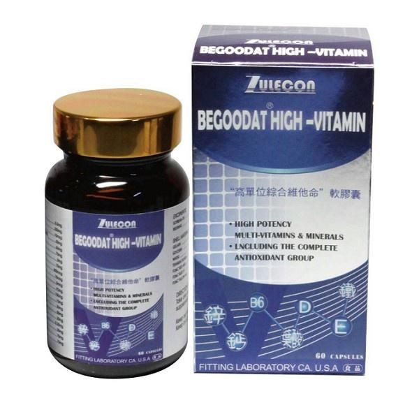 滋立康 高單位綜合維他命軟膠囊60粒/盒◆德瑞健康家◆