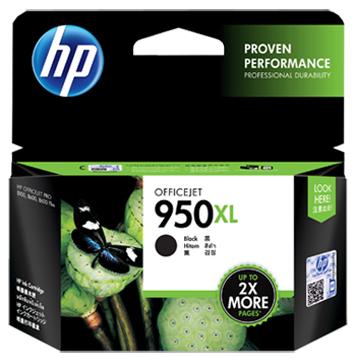 【HP 墨水匣】HP CN045AA/NO.950XL 原廠黑色墨水匣