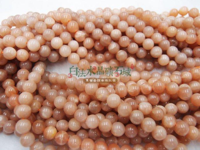 白法水晶礦石城 天然-太陽石(橙月光) 8mm 礦質 串珠/條珠  首飾材料