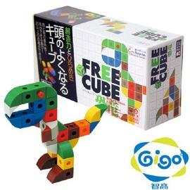 Gigo智高 - Free Cube - 恐龍 #3655
