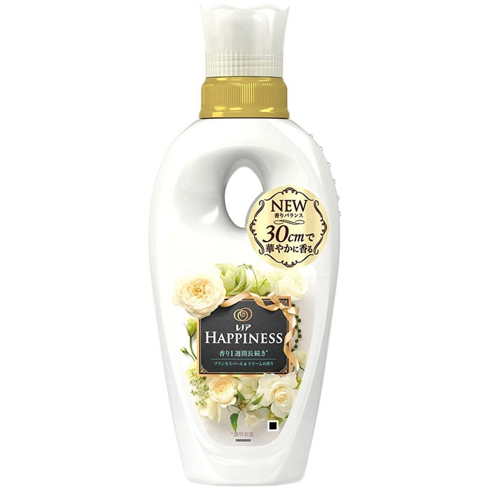 【日本P&G】珍珠夢幻柔軟精-560ml (配合芳香粒可產生更多香氣) 柔軟劑以上,香水未滿的秘密 綾瀨遙 代言