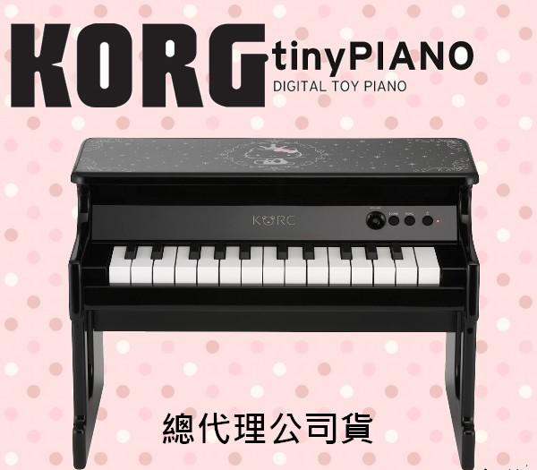 【非凡樂器】KORG Tiny Piano 迷你25鑑電鋼琴/黑色【總代理公司貨】Hello Kitty造型款