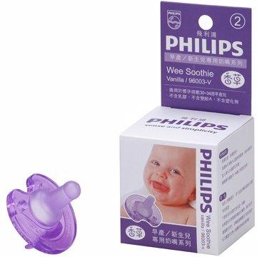 Philips飛利浦 - 早產/新生兒專用奶嘴2號 -香草 Wee Soothie Vanilla