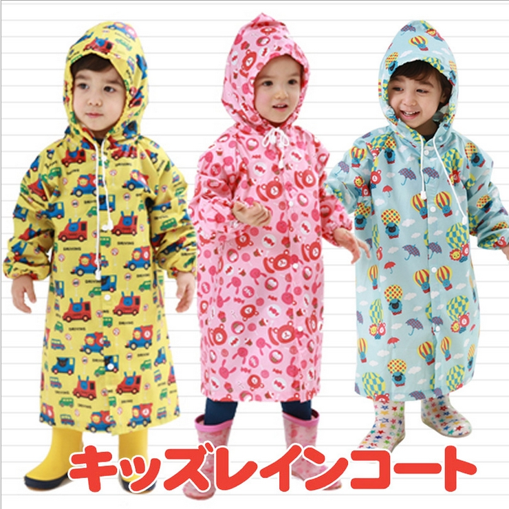 Lindalinda◆亮麗可愛汽車小熊草莓青蛙多款圖案造型滿版兒童雨衣