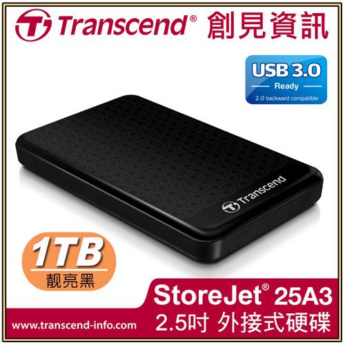 【Transcend 創見】1T USB3.0 A3黑色/行動硬碟 TS1TSJ25A3K