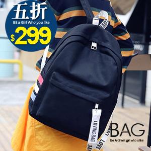 B.A.G*現+預*【BT-8118】日韓閨蜜馬卡龍色系條紋邊後背包(現+預)-6色