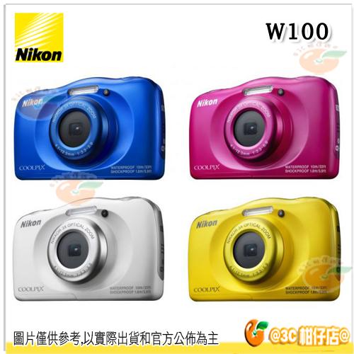 可分期 12/31前登錄送Nikon 漂浮手腕帶 再送16G Nikon W100  國祥公司貨 防水相機 防撞 兒童相機 防撞防寒  Full HD 1080/30p1 取代 S33