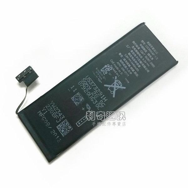 【零循環】Apple iPhone 5 原廠電池 1440mAh