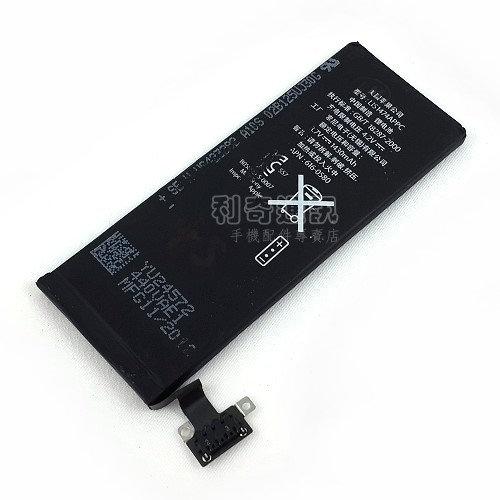 【零循環】Apple iPhone 4S 原廠電池 1430mAh