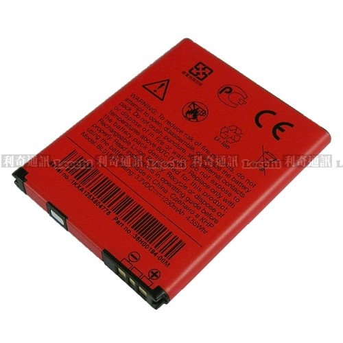 HTC Desire C A320E,Desire 200 原廠電池 1230mAh (BL01100)