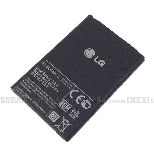 LG BL-44JH 原廠電池 (3.8V) P705 Optimus L7,E450 Optimus L5 II,E455 Optimus L5 II Duet,E440 Optimus L4 II