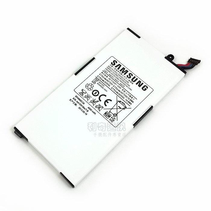 Samsung P1000 平板專用原廠電池 (SP4960C3A) 4000mAh