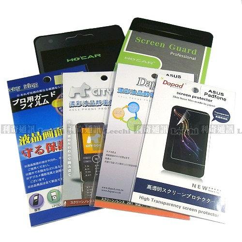 亮面高透螢幕保護貼 HTC One V T320E