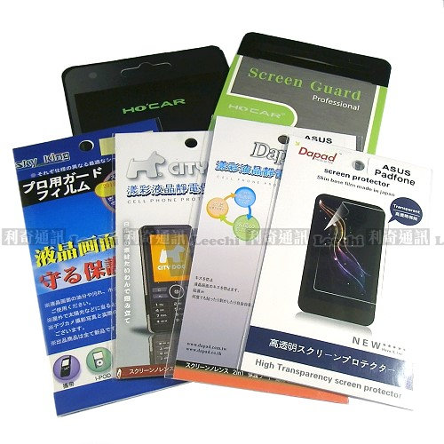 亮面高透螢幕保護貼 HTC 8X