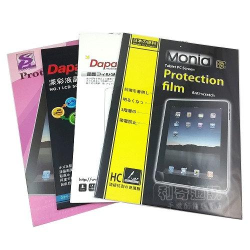 亮面高透螢幕保護貼 Samsung Galaxy Tab Pro 10.1 T520 平板