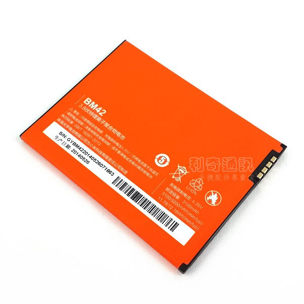 Xiaomi 小米 BM42 原廠電池 (3100mAh 3.8V) 紅米 Note
