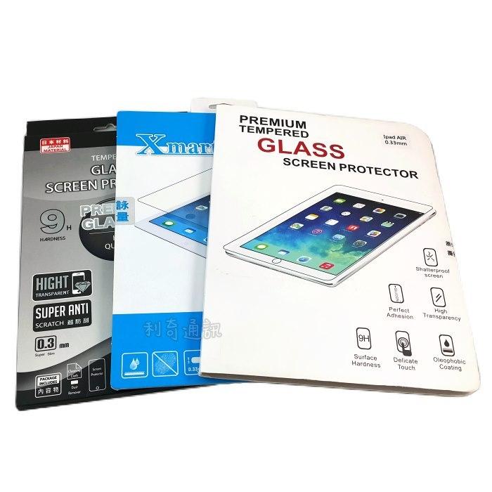 ASUS ZenPad 8.0 (Z380C) WiFi 平板 鋼化玻璃保護貼