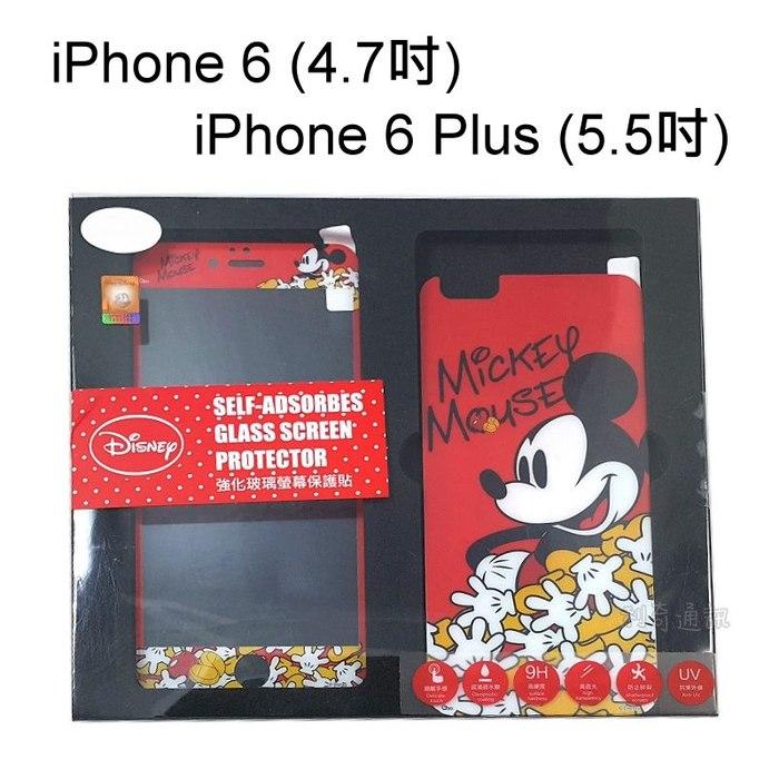 迪士尼鋼化玻璃保護貼 (正+反) 滿版 [米奇] iPhone 6 / 6S (4.7吋)【正版授權】