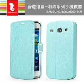 【迪爾Der】羽絲皮套 [薄荷色] Samsung i8260 Galaxy Core/i8262 Galaxy Core Duos 側翻支架