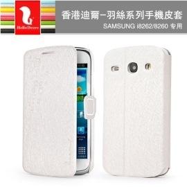【迪爾Der】羽絲皮套 [白色] Samsung i8260 Galaxy Core/i8262 Galaxy Core Duos 側翻支架