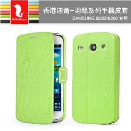 【迪爾Der】羽絲皮套 [綠色] Samsung i8260 Galaxy Core/i8262 Galaxy Core Duos 側翻支架