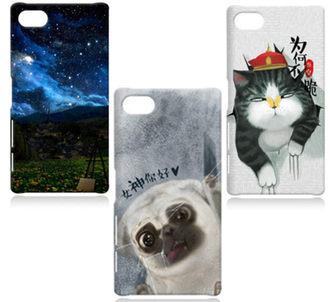 HTC 816 水草人彩繪卡通手機殼 硬殼【預購】