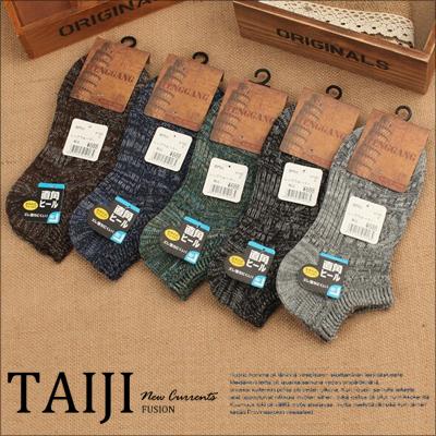 透氣棉襪【NXNMZ002】日韓風格‧民族風不規則針織設計透氣棉襪‧五色‧