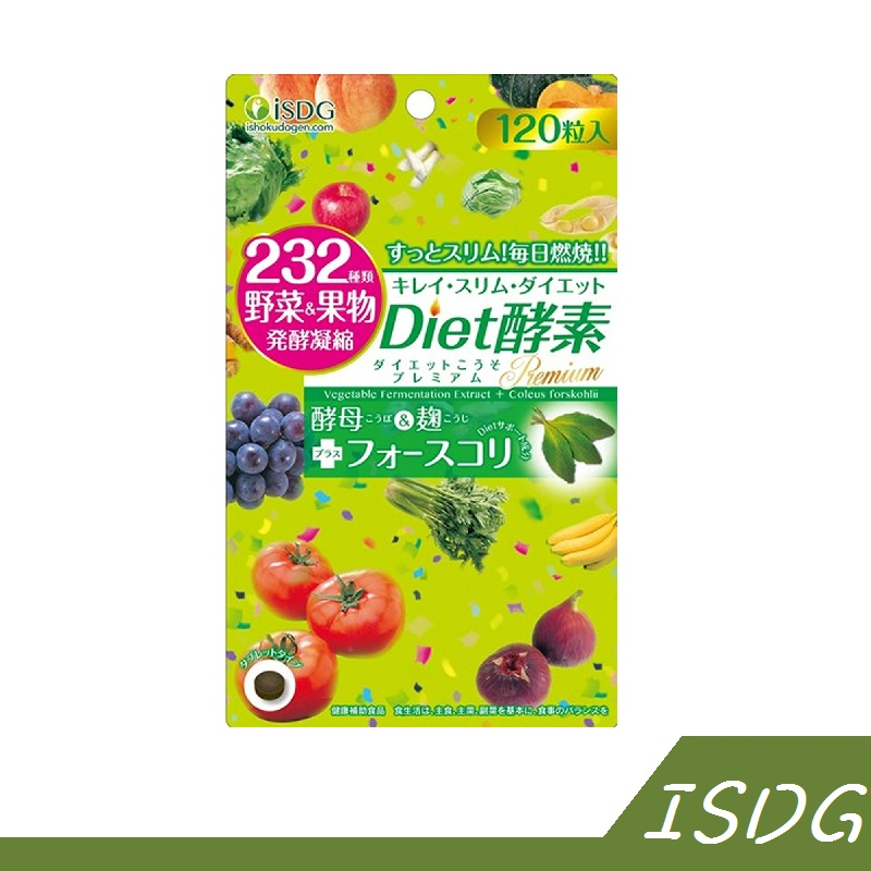 日本 ISDG 醫食同源 232種果蔬DIET酵素  120粒【RH shop】日本代購