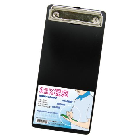 【W.I.P 韋億】WIP EP-032 32K 壓克力板夾 菜單用 11x24cm