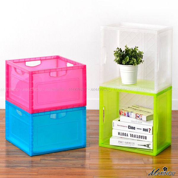 收納箱|日本MAKINOU-巧藝收納箱-0277-台灣製|塑膠魔術方塊收納箱置物箱