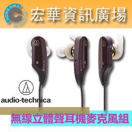 鐵三角 audio-technica ATH-BT12 無線立體聲耳機麥克風組(鐵三角公司貨)