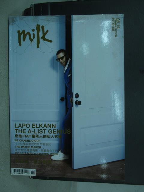 【書寶二手書T1/雜誌期刊_XHH】milk_96期_Lapo Elkann The A-List Genius