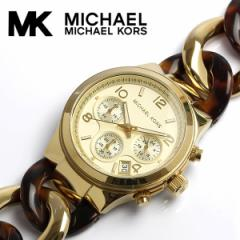 美國Outlet正品代購 MichaelKors MK 玳瑁三環 手鍊 手錶 腕錶 MK4222